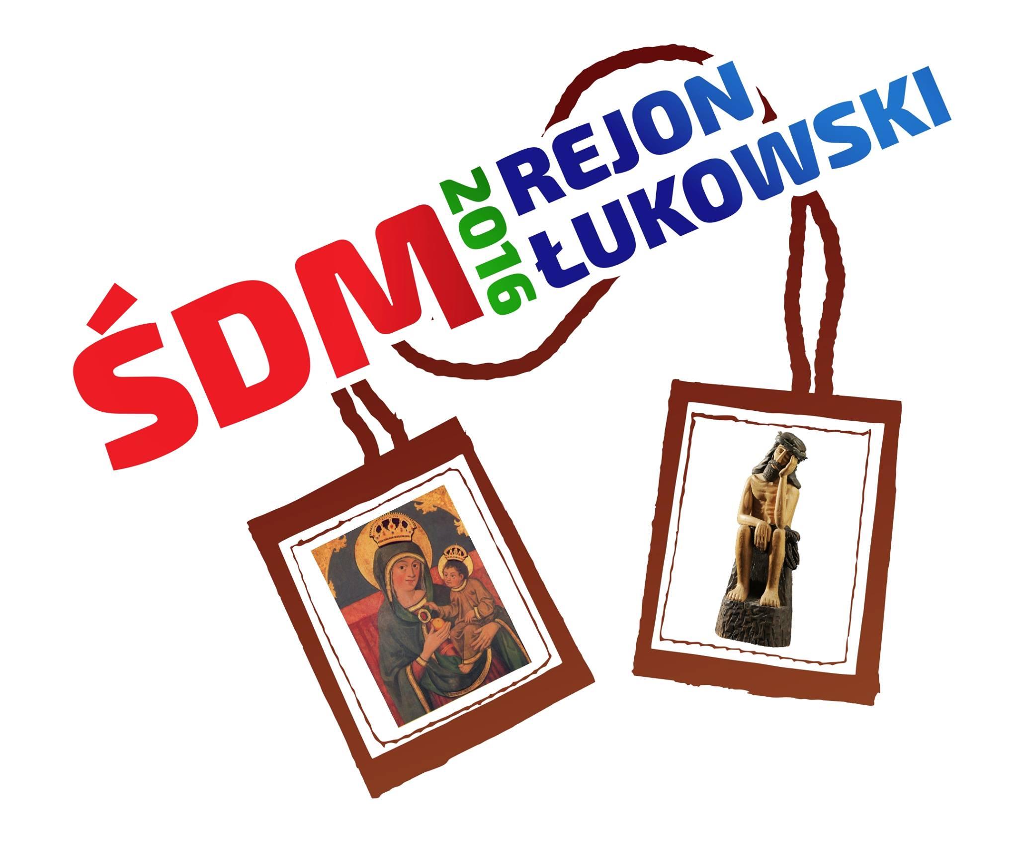 ŚDM Wola Gułowska